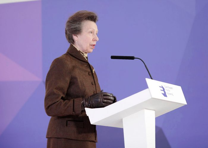 HRH The Princess Royal speaking at the 2019 QEPrize Winner Announcement