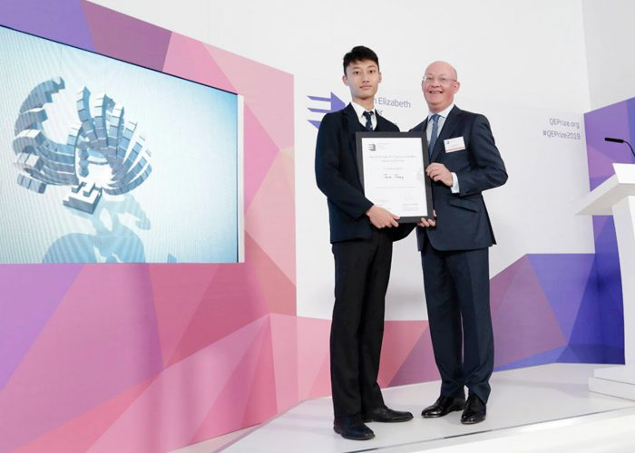 Jack Jiang is presented with the Create the Trophy certificate by Sir Ian Blatchford at the 2019 QEPrize Winner Announcement