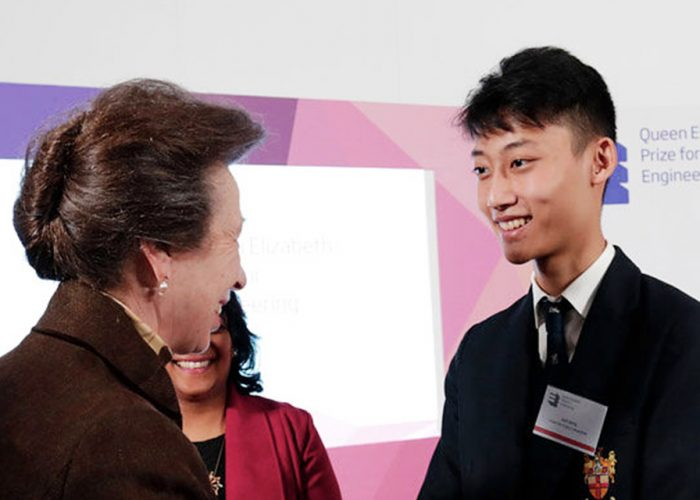 Create the Trophy winner Jack Jiang meets HRH The Princess Royal at the 2019 QEPrize Winner Announcement